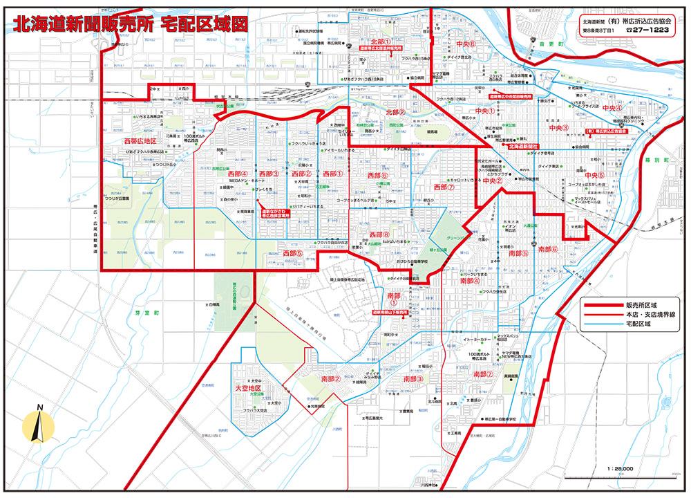 map20161001-1