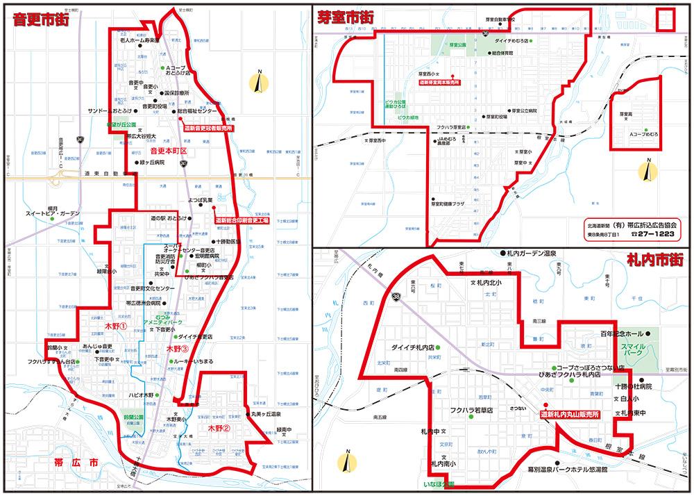 map20161001-2